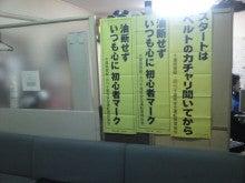 $男起業塾 ミッキー塾長のブログ-SN3J0361.jpg