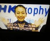 ラブエステ★ A嬢のブログ-20100211142254.jpg