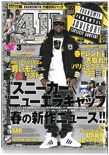 $HIPHOP-TOWN'S BLOG-411