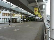 ラフマニノフ大好き-南武線登戸駅