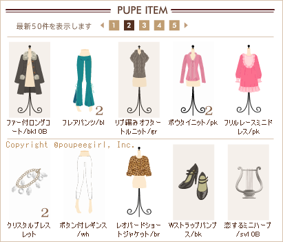 もんじゅのプペブログ-20100213_2