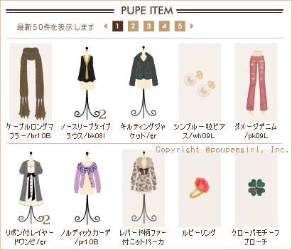 もんじゅのプペブログ-20100213_1