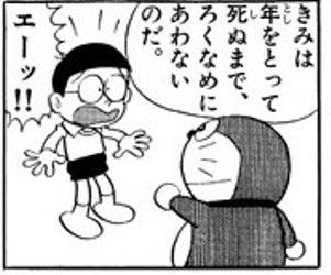 http://stat.ameba.jp/user_images/20100213/20/omr3681/2c/f5/j/o0301025010412958187.jpg
