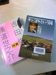 いおりブログ-Image1751.jpg