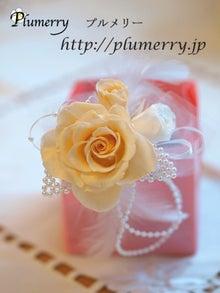 Plumerry(プルメリー)プリザーブドフラワースクール (千葉・浦安校)-手作りコサージュ プリザーブドフラワー
