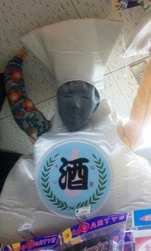 秋田仮装プロジェクト・ジェイ☆ソンぶろぐ-091122_1351~02.jpg