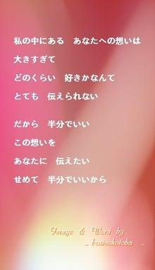癒しの言葉と画像    。。。 星のことば 。。。          「  St.  Valentine's  Day  *  恋愛詩UP中  」-。。。  My Hart  。。。