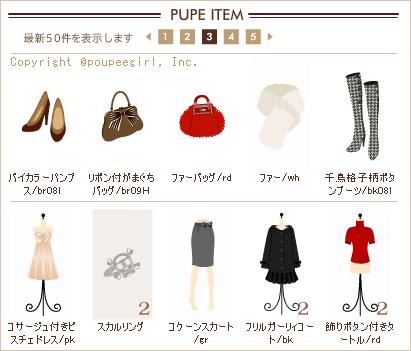 もんじゅのプペブログ-20100214_23