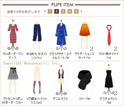 もんじゅのプペブログ-20100214_12