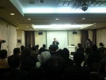 男起業塾 ミッキー塾長のブログ-SN3J0370.jpg