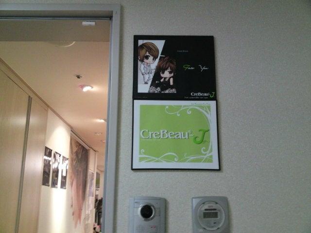 東方神起大好きchikakoのブログ -SN3J0182.jpg