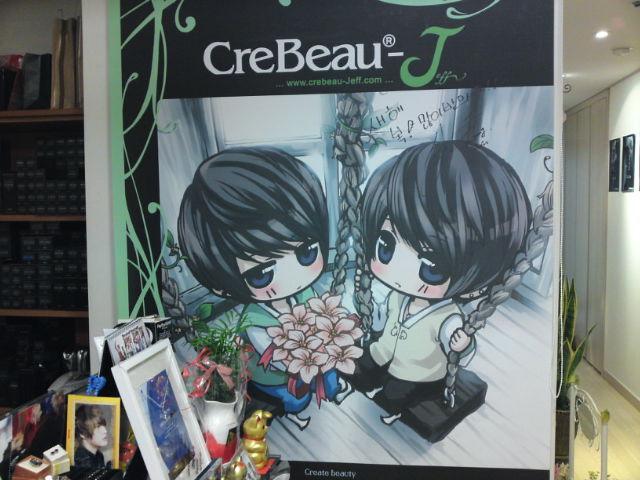 東方神起大好きchikakoのブログ -SN3J0186.jpg