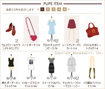 もんじゅのプペブログ-20100215