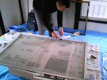 むらさんのFX&ラーメンブログ-10.2.15-1