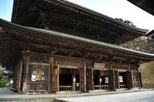 かっちゃんの日記-建長寺(2)
