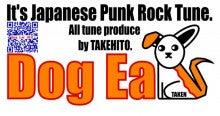 Dog Ear takehitoのブログ