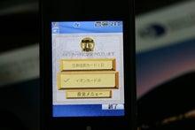 クレジットカードミシュラン・ブログ-AEON iDをメインカードに