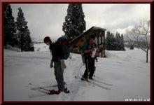 ロフトで綴る山と山スキー-0213_0824