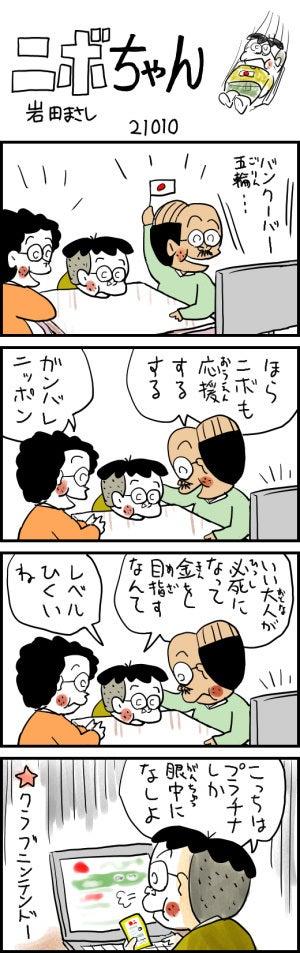 $にんしんゲーム天国-ニボ17