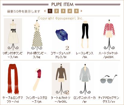 もんじゅのプペブログ-20100216