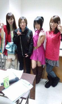 都築あこオフィシャルブログ「こんにちくわdeおつか日記」Powered by Ameba-100216_1443~01.jpg