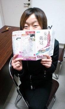 都築あこオフィシャルブログ「こんにちくわdeおつか日記」Powered by Ameba-100216_1444~01.jpg