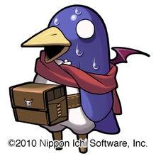 日本一ソフトウェア プリニーブログ