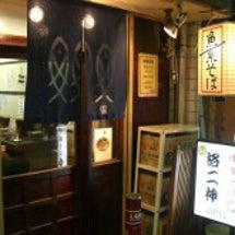 洛二神・魚濃つけ麺(…