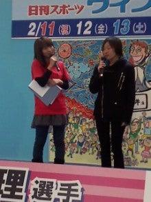 都築あこオフィシャルブログ「こんにちくわdeおつか日記」Powered by Ameba-P2010_0216_150139.jpg