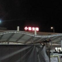 金沢に着きました