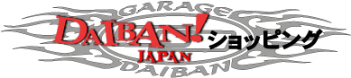 GARAGE DAIBAN PROSHOP PLATINUM_D DIARY