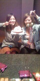まなみんのブログ-20100216191022.jpg