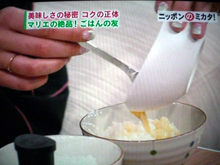 物欲☆パラダイス-エシレバター3