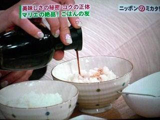 物欲☆パラダイス-エシレバター4
