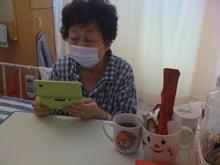 おまけ道@琵琶湖畔で実家生活♪ポテチンっ♪-100216