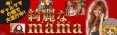 いずみまい.come 泉舞オフィシャルブログ Powered by Ameba-165