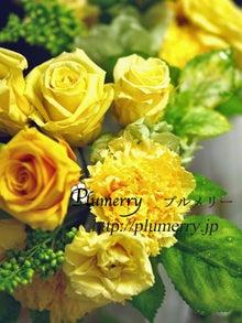 Plumerry(プルメリー)プリザーブドフラワースクール (千葉・浦安校)-イエロー系 ウエディング
