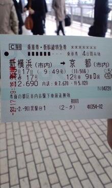 WiiFit監修:松井薫パーソナルトレーナー★ウェルネスガーディアンズ-100217_0946~01.jpg