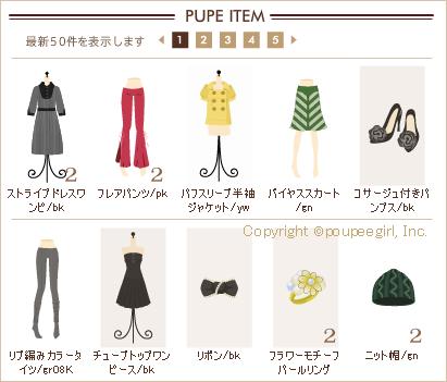 もんじゅのプペブログ-20100217