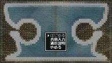 クラシックダンジョン ~扶翼の魔装陣~ オフィシャルブログ-100217_02.jpg