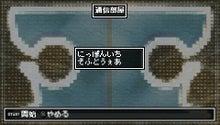 クラシックダンジョン ~扶翼の魔装陣~ オフィシャルブログ-100217_07.jpg