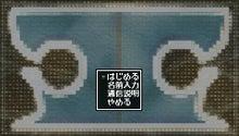 クラシックダンジョン ~扶翼の魔装陣~ オフィシャルブログ-100217_04.jpg