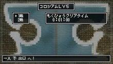 クラシックダンジョン ~扶翼の魔装陣~ オフィシャルブログ-100217_09.jpg