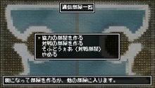 クラシックダンジョン ~扶翼の魔装陣~ オフィシャルブログ-100217_06.jpg