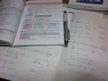 Gimmick★ニッキ-100217_194500.JPG