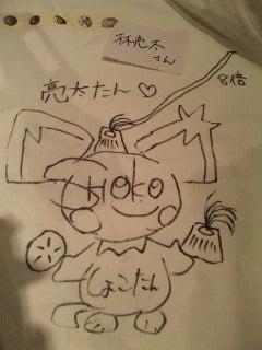 中川翔子 オフィシャルブログ Powered by Ameba-100217_191748.jpg