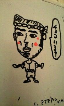 サザナミケンタロウ オフィシャルブログ「漣研太郎のNO MUSIC、NO NAME!」Powered by アメブロ-100213_2249~0001.jpg