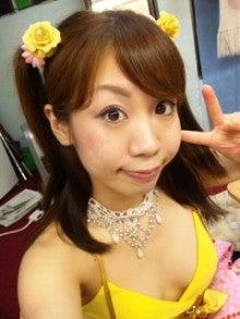 美咲さくらオフィシャルブログ-SH3804520001.jpg