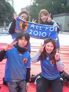 巨大日の丸 2010