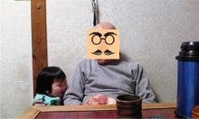 Grumpy Monkey(不機嫌なおさるさん)の観察日記-for blog shogatsu mini after getting massage fro